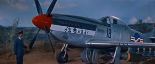 500px-BattleHymn_P-51 (1)