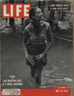 life19520519kerima
