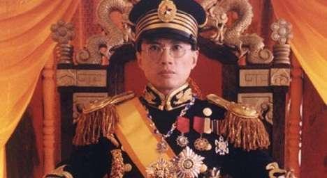 ซีรี่ย์จีน-The-Last-Emperor-ปูยี-จักรพรรดิ์โลกไม่ลืม-พากย์ไทย