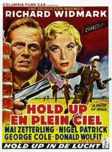 a-prize-of-gold-movie-poster-1955-1010547002