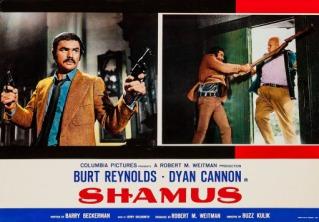 shamus-lobby