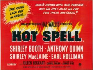hot spell 320x240
