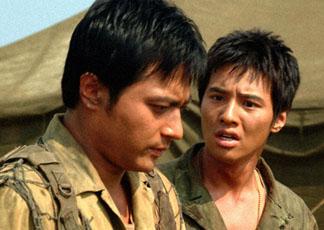 up-brotherhood_of_war
