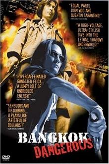 Bangkok_Dangerous_(1999)_DVD_cover