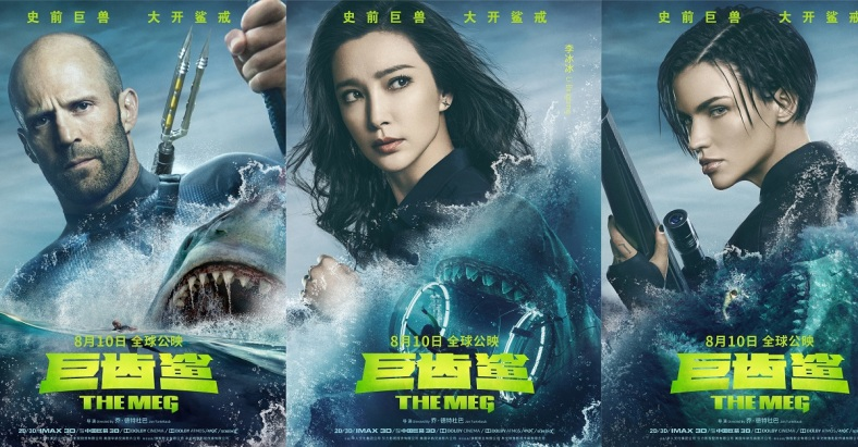 The-Meg-Statham-Poster-1